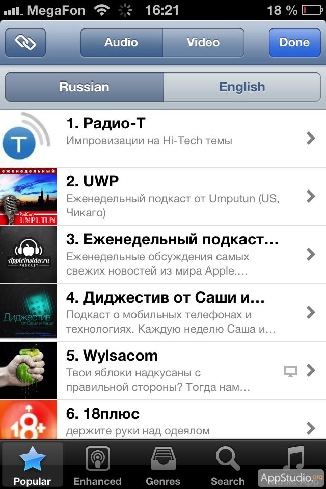 Instacast из App Store