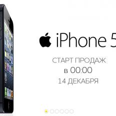 Цены на iPhone 5 в России
