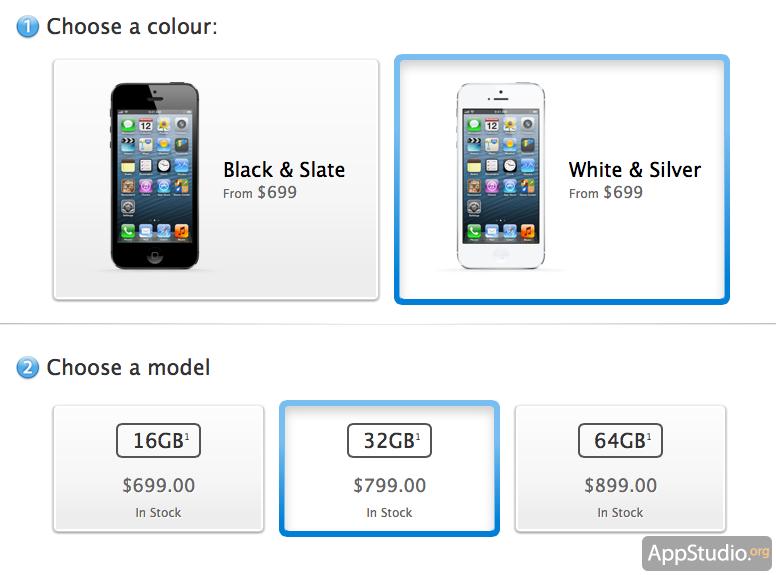iPhone 5 в наличии