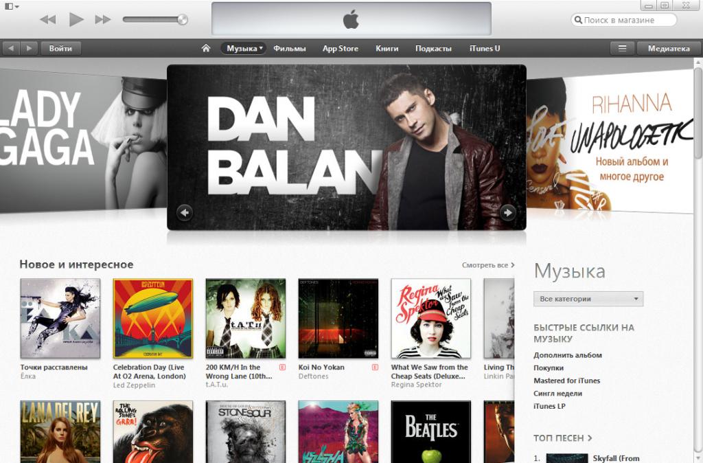 iTunes Store в России