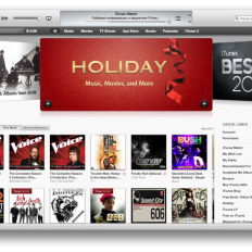 Вывод средств со счёта iTunes Store