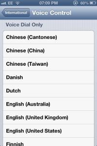 Настройки голосового набора в iOS 6.1