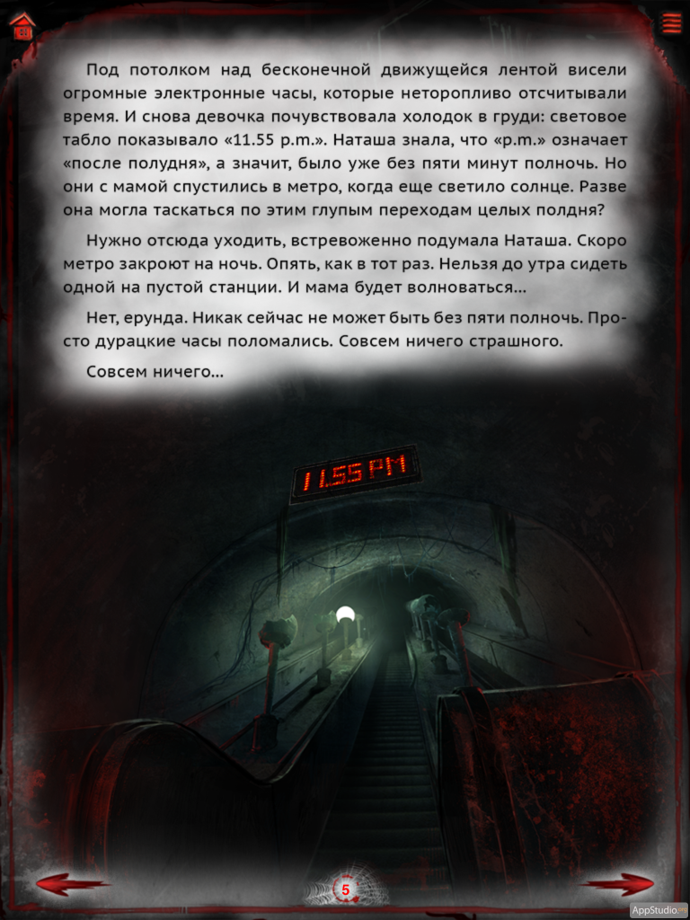 """Сериал """"Истребители Кошмаров"""""""