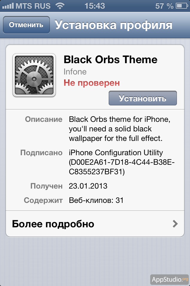 Тема оформления Black Orbs