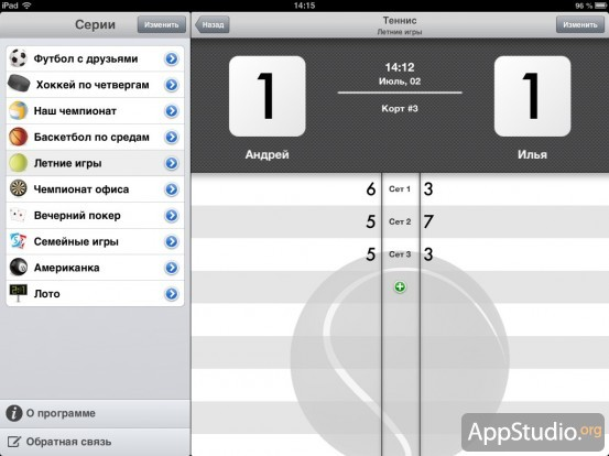 Sports Counter на iPad