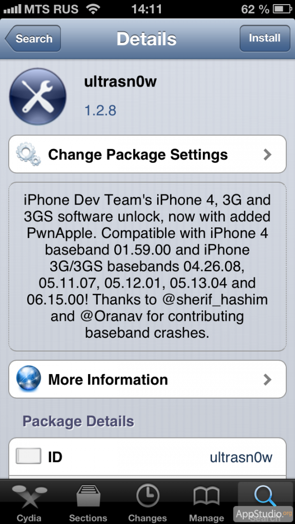 Ultrasn0w 1. 2. 8 iphone 4 / 3gs unlock ios 6. 1. 2 / 6. 1. 3.