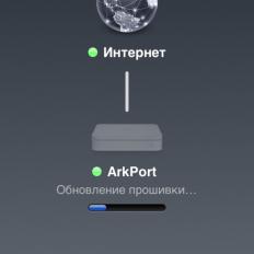 Обновления для AirPort
