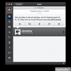 Джейлбрейк iOS 6.1.2