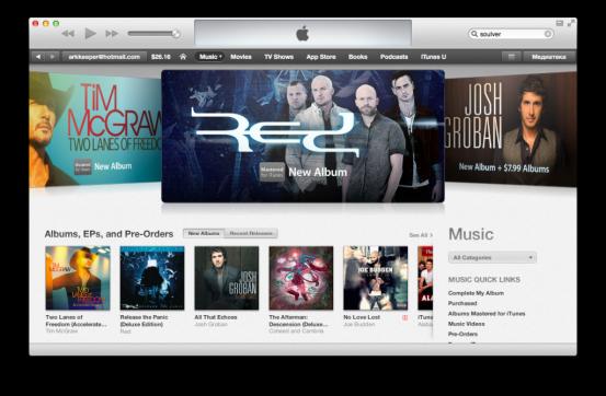 25 миллиардов загрузок в iTunes Store