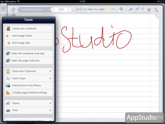 Дополнительные возможности Notes Plus