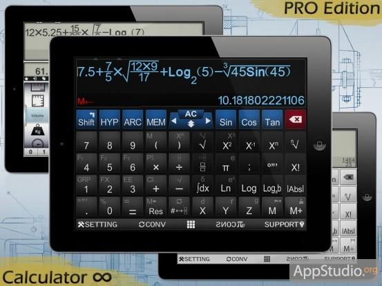 Calculator∞