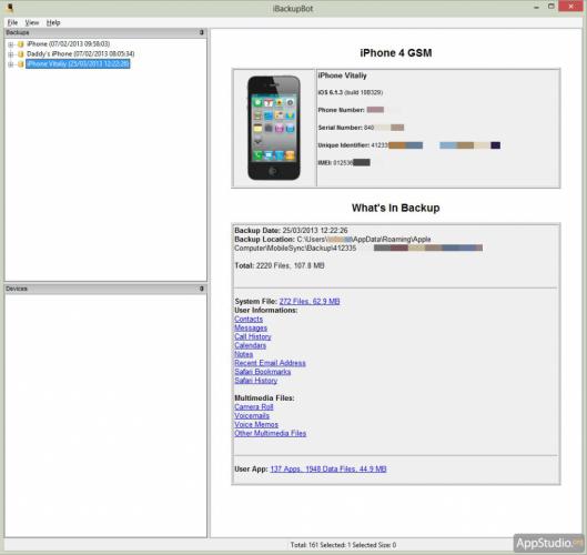 Программа для Iphone Ipad Ipod: Ibackupbot For Itunes Скачать