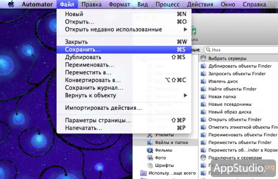 Снимок экрана 2013-04-14 в 23.38.55