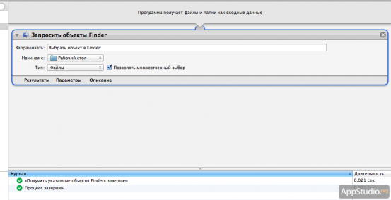 Снимок экрана 2013-04-23 в 23.41.34