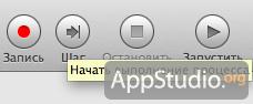 Снимок экрана 2013-04-23 в 23.41.48