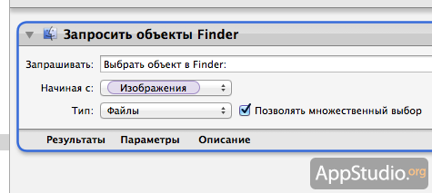 Снимок экрана 2013-04-23 в 23.45.43