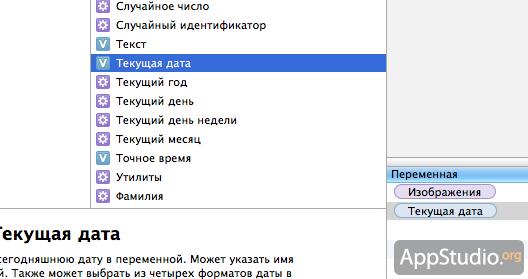 Снимок экрана 2013-04-23 в 23.47.02
