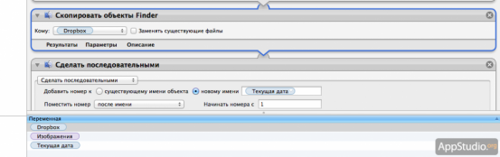 Снимок экрана 2013-04-23 в 23.52.49
