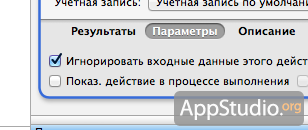 Снимок экрана 2013-04-24 в 0.25.29