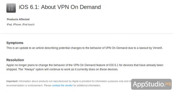 Функционал VPN в iOS 6.1.x останется прежним