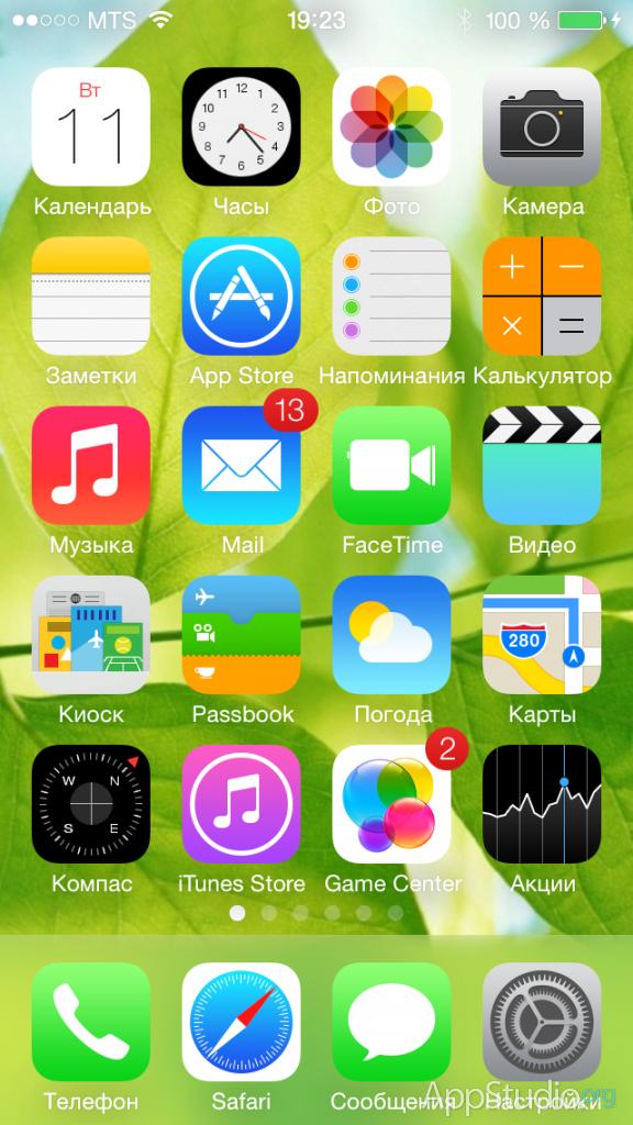 восстановить иконки iphone: