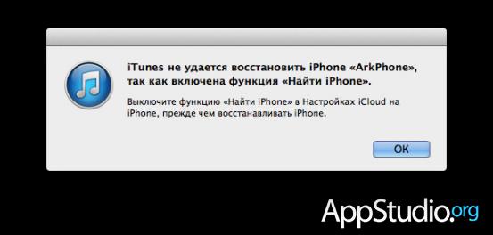 Снимок экрана 2013-06-11 в 20.47.15
