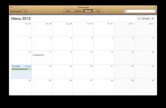 calendar-before_nowm