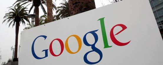 Google — самая дорогая компания в мире