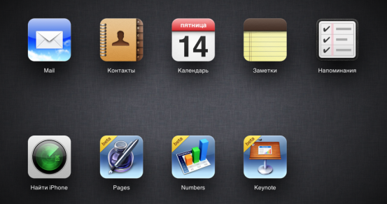 iwork-for-icloud-02_nowm