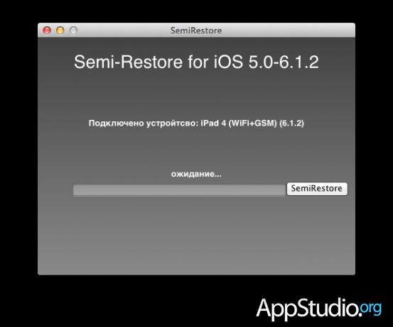 semi-restore-01