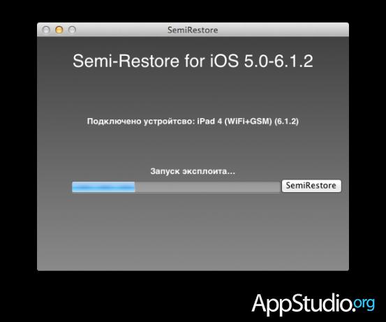semi-restore-02