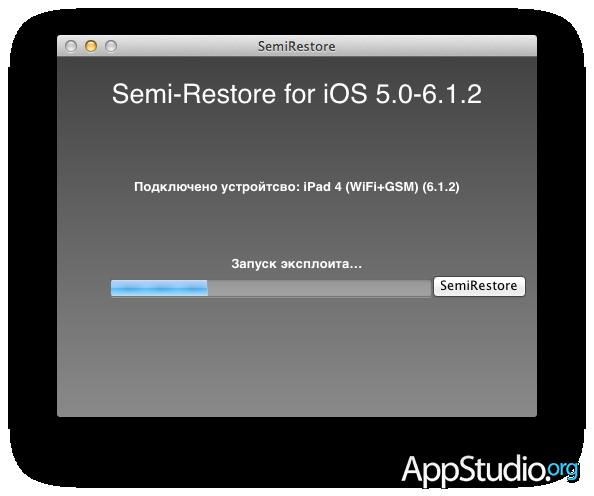 Semi restore инструкция