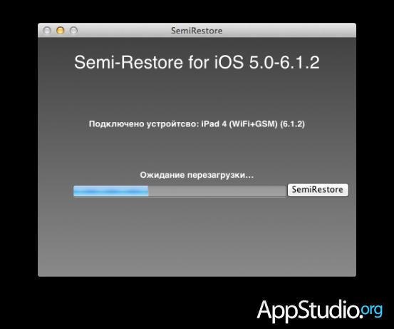 semi-restore-03