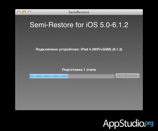 semi-restore-04