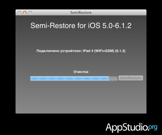 semi-restore-05
