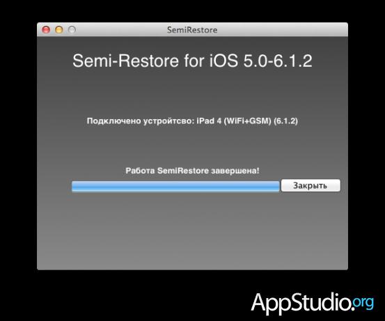 semi-restore-06