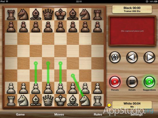 Chess Pro Начальный экран