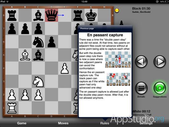 Chess Pro Правила игры