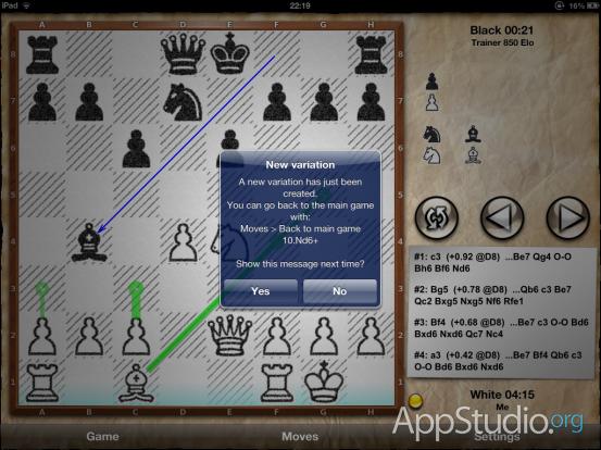 Chess Pro Вариации
