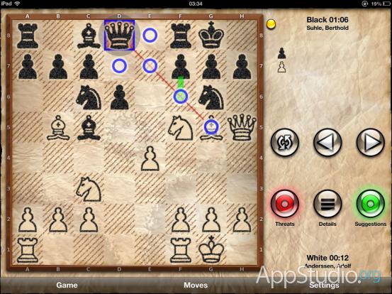 Chess Pro Возможные ходы
