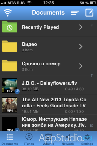 Nplayer Ios Инструкция - фото 6