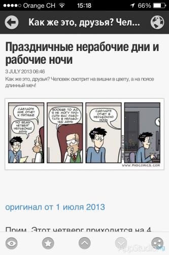 Просмотр новости Newsify