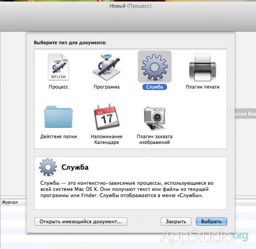 Снимок экрана 2013-07-08 в 11.52.05