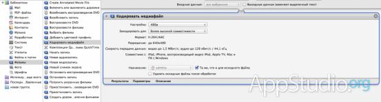 Снимок экрана 2013-07-08 в 11.52.49