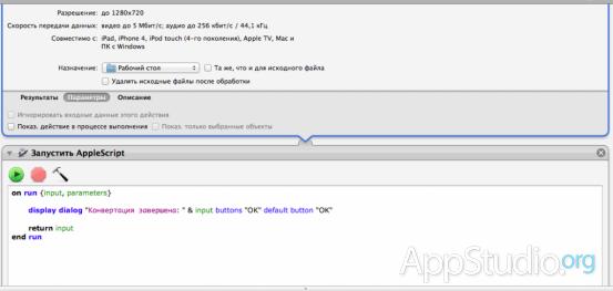 Снимок экрана 2013-07-08 в 12.32.15