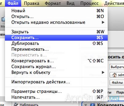 Снимок экрана 2013-07-08 в 12.34.24