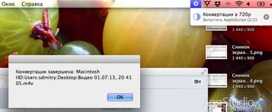 Снимок экрана 2013-07-08 в 12.41.32