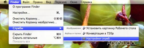Снимок экрана 2013-07-08 в 12.50.50