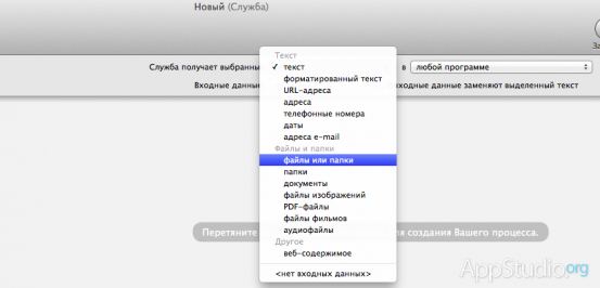 Снимок экрана 2013-07-08 в 12.54.08