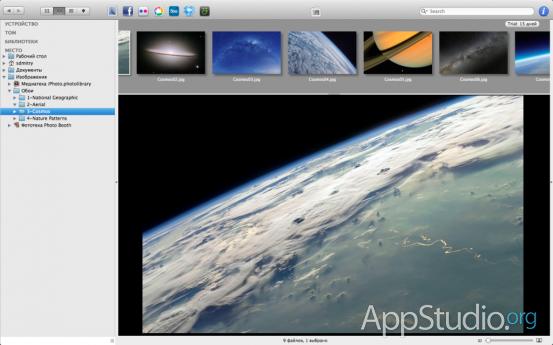 Снимок экрана 2013-07-10 в 13.17.30